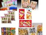 日本进口食品加盟代理快递空运海运到上海