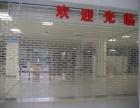 通州区专业安装水晶卷帘门安装维修卷帘门厂家