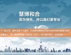 江苏徐州淘宝店铺托管代运营公司