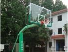 南宁蓝球架厂家 户外圆管固定式篮球架厂家直销 零售批发