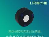 东莞MPK莫派克UF40非接触吸盘悬浮式吸盘替代施迈茨吸盘
