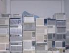 南京凤凰西街出售二手旧窗机空调