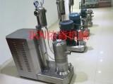 ERS2000丙烯酸防水涂料高速分散機
