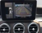 奔驰 GLC 2017款 GLC300 2.0 自动 4MATI