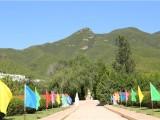 北京市昌平区,炎黄陵园园林式公墓风景秀丽