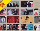 重庆摄像,重庆宣传片摄像,重庆会议摄像,高端婚礼摄像等