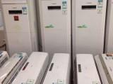 合肥上门回收办公家具民用家具空调电脑家电冰箱等等