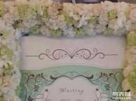 平民的价格给你高端大气的婚礼现场