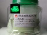 航彩夜/发光粉硫化锌夜光粉