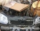 大众帕萨特B5领驭宝来奥迪A6L发动机变速箱涡轮增压器拆车件