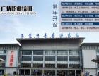 东莞南城2017室内设计培训哪里学校有晚班培训课程