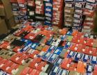 耐克阿迪新百伦运动鞋招微信代理加盟 运动鞋加盟 无加盟费