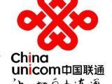 中国联通装无线固话优惠啦
