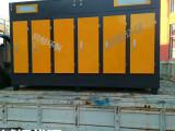 uv光氧净化器光氧催化设备厂家同帮环保