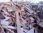 高价回收废铜,废铁,铝,塑料
