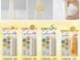 曼秀雷敦 天然植物修护润唇 柠蜜12g 护唇润唇膏淡化唇纹保湿