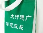 秦畅兰州纸杯纸碗纸袋天水纸杯纸碗纸袋筷套台历定做厂