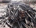 湘潭县高价回收废旧金属,电缆电线,不锈钢等