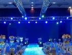 淄博展会展览 舞台搭建 灯光音响租赁