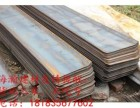 .新乡止水钢板,大厂家值得信赖 海瀚建材