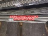 供应德国dc01+c690热轧高强度钢板