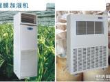 四川成都洪森工業加濕器價格 國內名牌工業加濕器價格 廠家直銷
