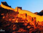 北京青年旅行社全网88折