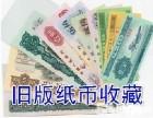 哈尔滨高价征购生肖版票纪念币