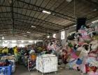 旧衣服回收,招区域加加盟,投资金额 2万元