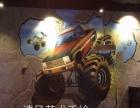 网咖 游乐场 幼儿园 餐厅酒吧 健身房手绘涂鸦