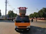 广州搅拌车多少钱一辆