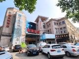 鑫佳休闲生活广场 沿街商业 成熟社区环绕 早教 托班教育