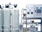 昌海加盟桶装水设备-纯化水设备-瓶装水设备-甘肃昌