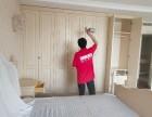 朝阳区新装修办公室除甲醛 化大阳光专业工装甲醛治理