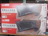 双飞燕 KK-5520N PS/2 键盘 鼠标 套装 有线套装