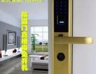 沙田镇维修安装门禁锁一沙田镇安装电子锁一沙田安装指纹密码锁
