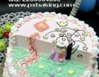 微店蛋糕培训 安吉私房烘焙培训 私房甜点技术培训