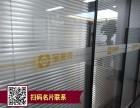 公司办公室玻璃贴雕刻,防撞条广告喷绘介绍,制作与安装方法