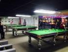北京台球桌销售 北京台球桌厂 大型样品展示厅