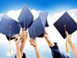 国家开放大学 成人教育 学历提升