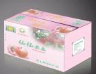 周口猪蹄纸箱 香油包装 石榴纸箱 香菇纸箱 柴鸡蛋纸箱