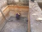 浦东区梅园地区做雨水管道疏通清洗 污水管道疏通清洗项目公司