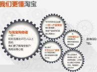 沈阳网店托管代运营标题优化以低成本高效率提升销量