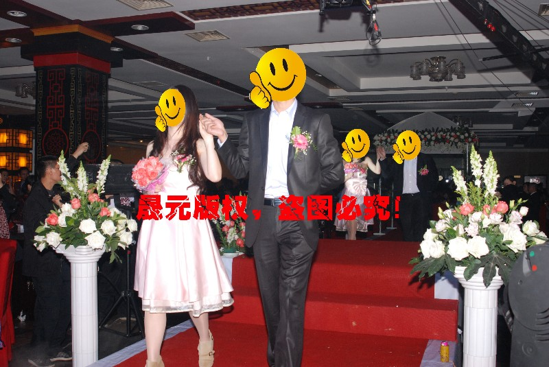 三江县晟元婚庆