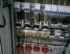 维修安装电工,专业双证十三年