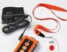 迅铃无线呼叫报警器 摩托TP518全国对讲机 电视