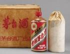 回收全国人大会议中心陈酿贵州茅台酒