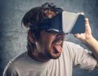 你想成为VR技术大牛吗我在河北莱峰等你