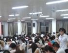 欢迎报读广西民族大学2016年成人高等教育