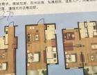 河北省唐山 写字楼 48+71平米